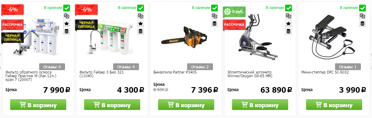 Купоны Techport в Туапсе